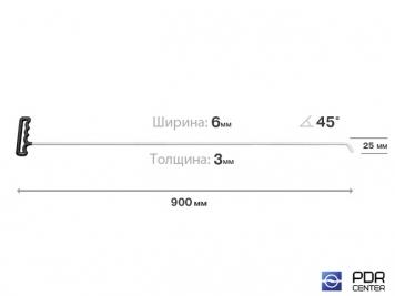 Фото Крючок с наконечником-лезвием (длина 90 см, ширина 6 мм, толщина 3 мм, длина загиба 2,5 см, угол загиба 45º)