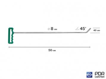 Фото Крючок со стандартным загибом, плоский (длина 50 см,  угол загиба 45º, длина загиба 40 мм, Ø 8 мм)