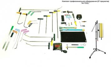 Фото Комплект инструмента из нержавеющей стали 57 предметов (20 крючков, штатив с лампой, клеевая система и 23 аксессуара)