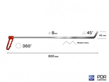 Фото Крюк для сложного доступа (Ø 8 мм, длина 840 мм)