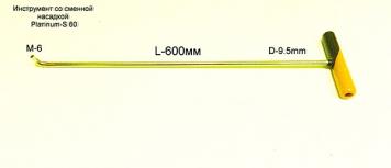Фото Рlatinum S 60 Длина 60 см. Длина загиба 3 см. Угол загиба 90°. Ø9 мм.