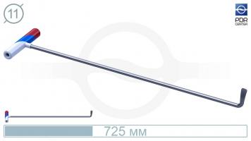 Фото Крючок PDRC-9 Длина крючка 70 см. Длина загиба 5 см. Угол загиба 90°. Ø11 мм