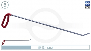 Фото Крючок левый угловой, плоский (длина 66 см, угол загиба 45º, длина загиба 45 мм, Ø 8 мм)