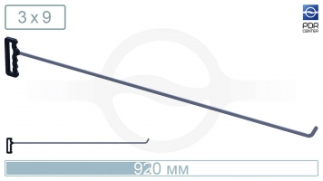 Фото Крючок с наконечником-лезвием (длина 92 см, ширина 9 мм, толщина 3 мм, длина загиба 3,5 см, угол загиба 45º)