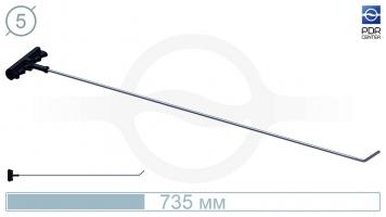 Фото Крючок со стандартным загибом, плоский (длина 73,5 см, угол загиба 45º, Ø 5 мм)