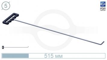 Фото Крючок со стандартным загибом, плоский (длина 515 мм, угол загиба 45º, длина загиба 28 мм, Ø 5 мм)