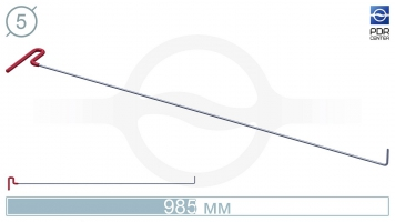 Фото Крючок с загибом 90º, плоский (длина 96 см, угол загиба 90º, длина загиба 40 мм, Ø 5 мм)