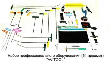 Фото Комплект инструмента для ремонта вмятин без покраски из 51 предмета (17 крючков, лампа на присоске, клеевая система и 21 аксессуар)