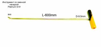 Фото Рlatinum S 61 Длина 60 см. Длина загиба 3 см. Угол загиба 45°. Ø9 мм.