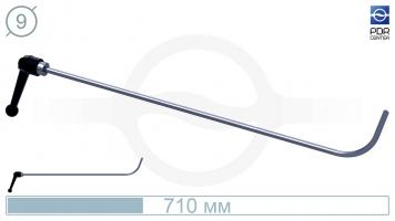 Фото Крючок с круговым загибом, поворотная рукоятка, плоский (длина 71 см, угол загиба 70º, длина загиба 110 мм, Ø 9 мм)
