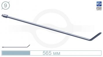 Фото Крючок со стандартным загибом для насадок A35/36, без рукоятки (длина 565 мм,угол загиба 45º, Ø 9 мм)