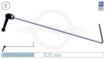 Фото Крючок дверной, поворотная рукоятка, плоский (длина 63,5 см, Ø 8 мм)