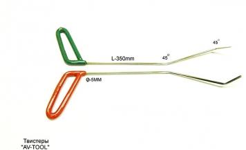 Фото Твистеры Platinum 1/3 Длина 40 см. длина первого загиба 10 см угол загиба 20° длина второго загиба 4 см угол 45°. Ø5