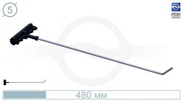 Фото Крючок со стандартным загибом, плоский (длина 48 см, угол загиба 45º, Ø 5 мм)