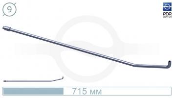 Фото Крючок с двойным загибом для винтовых насадок (длина 715 мм, длина 1 загиба 145 мм, длина 2 загиба 25 мм, угол загиба 90º, Ø 9 мм, без ручки)