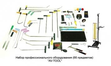 Фото Комплект оборудования для ремонта,из нержавеющей стали 66 предметов (22 крючка, лампа на большом штативе с инструментальным столиком, клеевая система и 31 аксессуар)