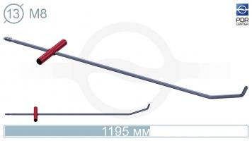 Фото Крючок с двойным загибом под винтовые насадки (длина 119,5 см, угол загиба 70º, Ø 13 мм)