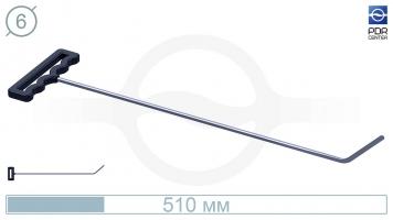 Фото Крючок со стандартным загибом, плоский (длина 51 см, угол загиба 45º, длина загиба 65 мм, Ø 6 мм)