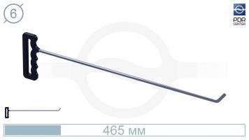 Фото Крючок со стандартным загибом, лезвийный (длина 465 мм, угол загиба 45º, Ø 6 мм)
