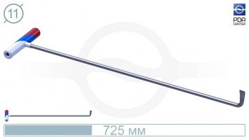 Фото Крючок PDRC-11 Длина крючка 70 см. Длина загиба 5 см. Угол загиба 90°. Ø11 мм