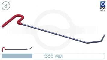 Фото Крючок с двойным загибом, закруглённый (длина 53 см, длина загиба 76 мм, Ø 8 мм)