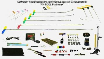 Фото Комплект инструмента из нержавеющей стали 98 предметов (14крючков, 6 сменных насадок с планкой-держателем, 35 сменных колпачков, лампа на штативе, клеевая система, 20 аксессуаров)