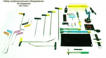 Фото Комплект инструмента для удаления вмятин из 40 предметов (13 крючков, лампа на присоске, клеевая система и 14 аксессуаров)