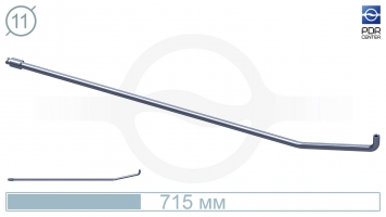 Фото Крючок с двойным загибом для винтовых насадок, без рукоятки (длина 715 мм, длина 1 загиба 145 мм, длина 2 загиба 25 мм, угол загиба 90*, Ø 11 мм)