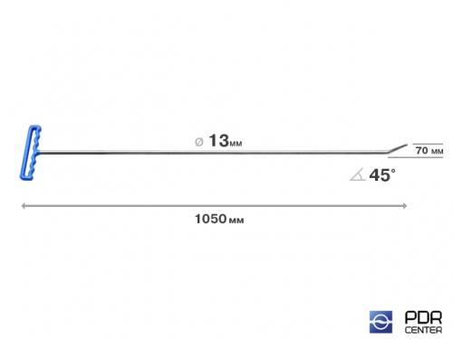 Крючок со стандартным загибом, закруглённый (длина 105 см, длина загиба 7 см, угол загиба 45°, Ø 13 мм)