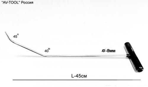 №12В крючок Длина 50 см, длина первого загиба 11 см,длина второго загиба 4 см,угол первого загиба 35°,угол второго 50°. Ø8 мм.