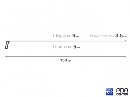 Конусный крючок (длина 150 см, толщина 5 мм, ширина 9 мм, размер головки 3,5 см)