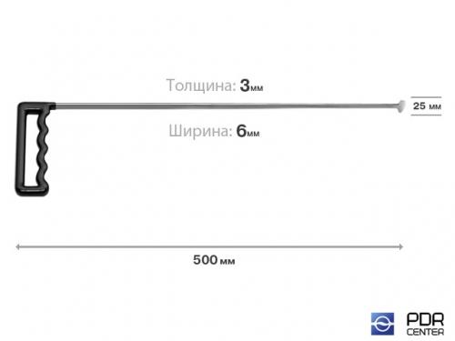 Конусный крючок (длина 50 см, толщина 3 мм, ширина 6 мм, размер головки 2,5 см)