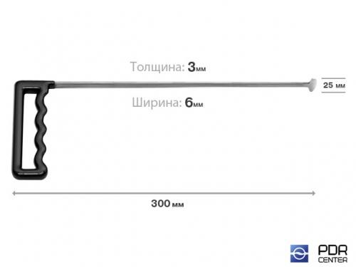 Конусный крючок (длина 30 см, толщина 3 мм, ширина 6 мм, размер головки 2,5 см)