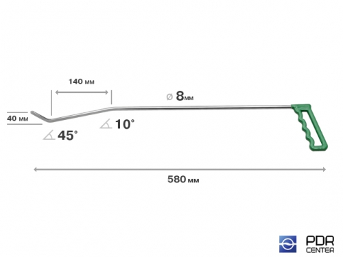 Левый угловой (длина 58 см, угол загиба 45º, Ø 8 мм)
