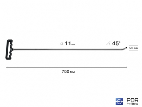 Крючок со стандартным загибом для винтовых насадок (длина 75 см, длина загиба 25 мм, угол загиба 45º, Ø 11 мм)