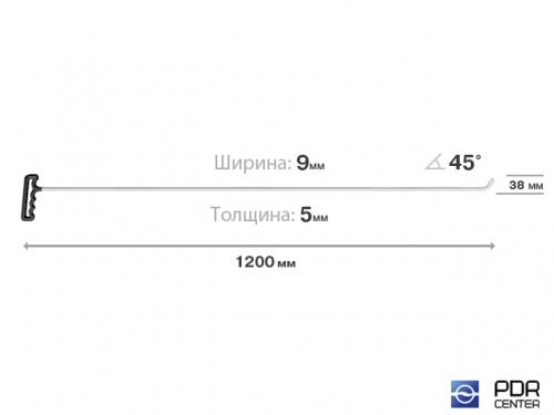 Крючок с наконечником-лезвием (длина 120 см, ширина 9 мм, толщина 5 мм, длина загиба 3,8 см, угол загиба 45º)