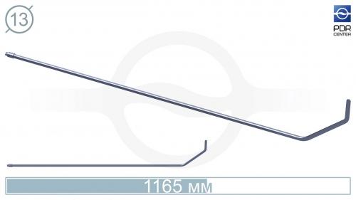 Крючок с двойным загибом, плоский, без рукоятки (длина 116,5 см, длина 1 загиба 16,5 см, длина 2 загиба 7 см, угол загиба 90°, Ø 13 мм)