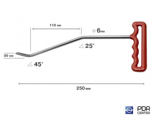 Левый угловой (длина 25 см, угол первого загиба 25º, угол второго загиба 45º, Ø 6 мм)