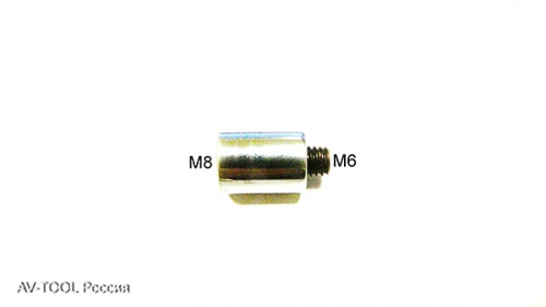 Переходник резьбы М6-М8