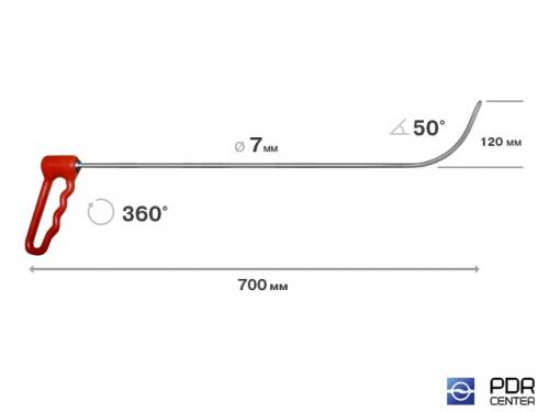Крюк с поворотной ручкой, длинный (Ø 7 мм, длина 700 мм)