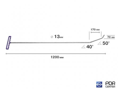 Крючок с двойным загибом, плоский (длина 120 см, длина 1 загиба 17 см, длина 2 загиба 7 см, угол загиба 90°, Ø 13 мм)