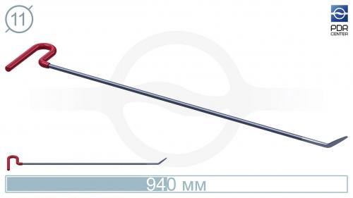 Крючок со стандартным загибом, кончик пуля с плоскими краями (длина 94 см, угол загиба 40º, длина загиба 65 мм, Ø 11 мм)