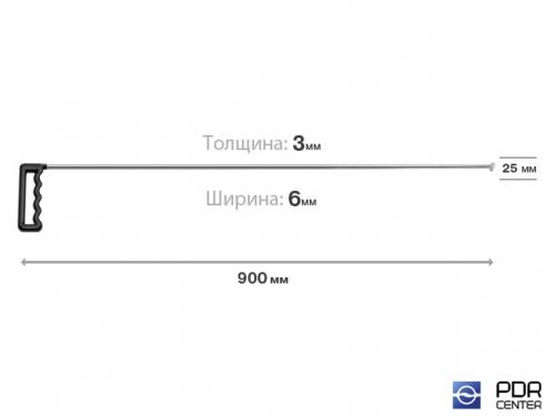 Конусный крючок (длина 90 см, толщина 3 мм, ширина 6 мм, размер головки 2,5 см)