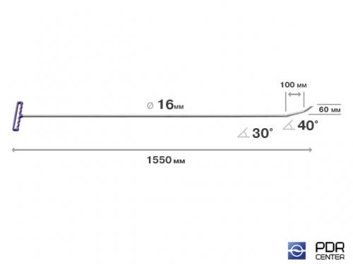 Берта с двумя загибами, острый (длина 155 см, длина 1 загиба 10 см, длина 2 загиба 6 см, угол загиба 70º, Ø 16 мм)