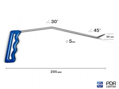 Угловой крючок, правый (Ø 5 мм, длина 295 мм, желтый)