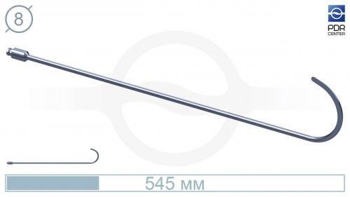 Крюк с большим изгибом (длина 545 мм, угол загиба 160º, Ø 8 мм, без ручки)