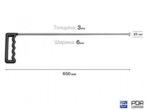 Конусный крючок (длина 65 см, толщина 3 мм, ширина 6 мм, размер головки 2,5 см)