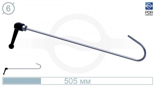 Крючок круговым загибом, поворотная рукоятка, плоский  (длина 50,5 см, угол загиба 160º, Ø 6 мм)