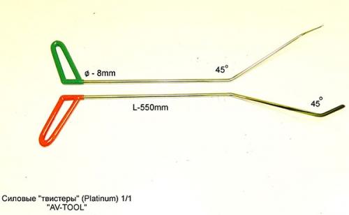 Силовые твистеры Platinum 1/1 (комплект из 2-х крючков) Длина 60 см, длина первого 18 см, второго 5 см.Угол загиба 30°, второго 45°. Ø 8 мм.