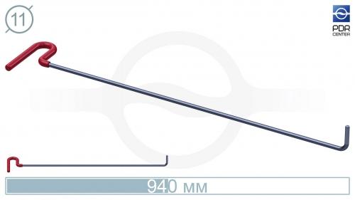 Крючок с загибом 90º, кончик круглый (длина 94 см, угол загиба 90º, длина загиба 70 мм, Ø 11 мм)